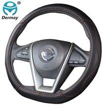 Чехол рулевого колеса автомобиля из искусственной кожи D Shape для Nissan Rogue Sport Hybrid 2017 - 2019 2020 Qashqai 2019 2020