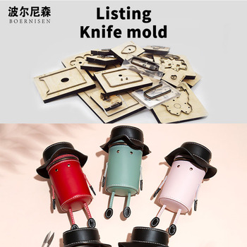 Fashion jewelry wood mold cutting new 2020 DIY trend handmade decorative steel mold suitable for die cutting machine
