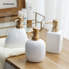 Nordic White Ceramic Dispenser Hand Sanitizer Soup Bottle Home Hotel Press Empty Bottle Gel Shampoo Moisture Gold Press Head
