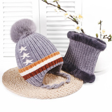 2 Pcs/Set Knitted Baby Winter Hat For Kids Pompon  Double Line Side Beanies Hot Fur Adjustable Scarf Girl