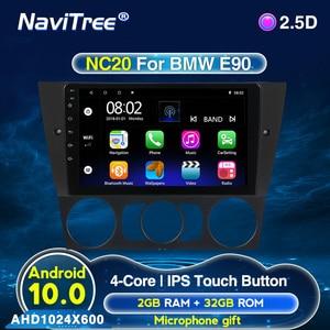 For BMW 3-Series E90 E91 E92 E93 2005 2011 2012 2013 Car Radio Multimedia Video Player Navigation GPS Android 2+32G SWC