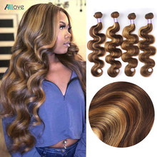 Allove Ombre Body Wave Bundles #4 Brown Colored Human Hair Bundles 1B/99J 1B/30 Malaysian Ombre Human Hair Bundles Non Remy
