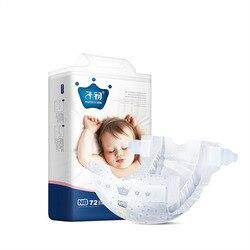 Pañales desechables para recién nacidos matern'ella, tamaño NB, sección delgada universal para hombre y mujer, pañal seco transpirable, prueba de humedad, 72 Uds
