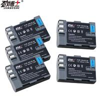 5pack N EL3e EN EL3e ENEL3e Replacement Camera Battery for Nikon D300S D300 D100 D200 D700 D70S D80 D90 D50