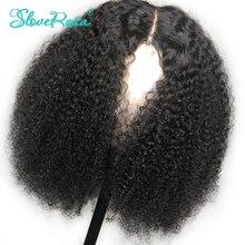 Perruque Lace Front Wig naturelle mongolie Slove Rosa, cheveux Remy courts, crépus bouclés, 13x4, perruque Afro Bob, pre plucked, nœuds blanchis, densité de 150%