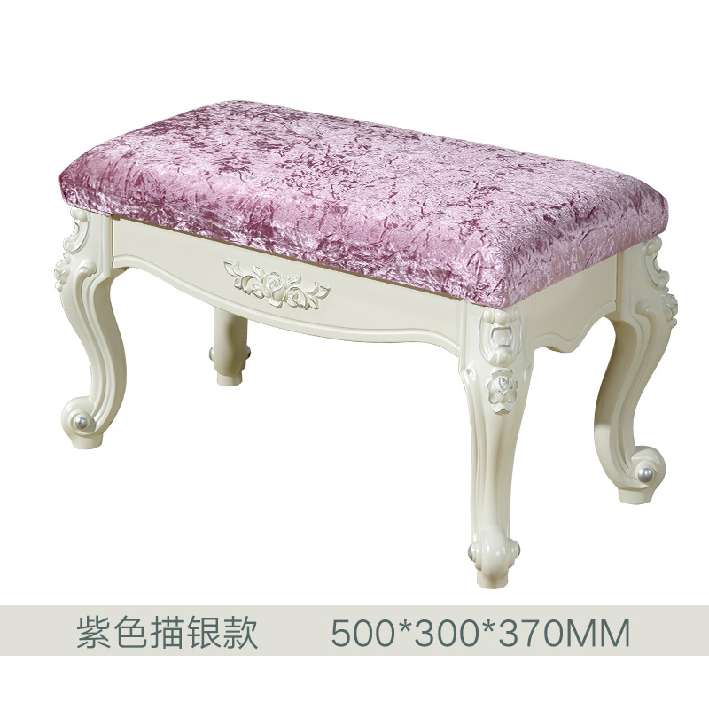 European Entrance Door Shoes Stool Household Simple Foot Pedal Sofa Stool Cloth Bed Tail Bench Bench Bedroom Bench