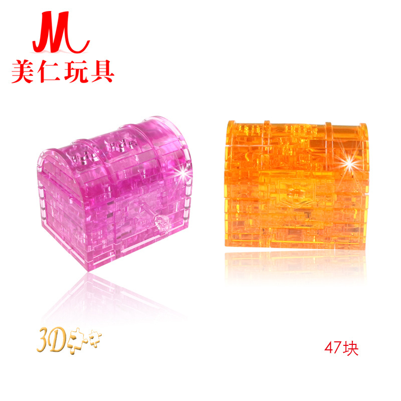 Educational Toy DIY Building Blocks Stereo Chest Crystal Jigsaw Puzzle 3D Self-Loading Light Chest Crystal Building Blocks Jigsa