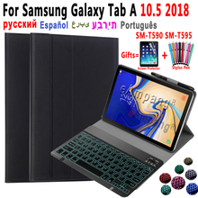 Light Backlit Keyboard Case For Samsung Galaxy Tab A 10.5 2018 SM T590 SM T595 T590 T595 Cover Russian Spanish Arabic Keyboard