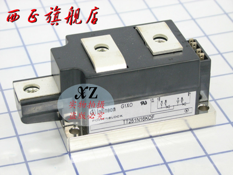 DT251N16KOF power , SCR module , new spot--XZQJD
