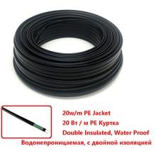 Высокое качество Саморегулирующийся нагревательный кабель 8 мм дренажная водопроводная труба защита от замораживания 20 Вт/м разморозка тающий снег провода