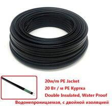 Yüksek kaliteli kendinden ayarlı ısıtma kablosu 8mm drenaj su borusu donma koruma 20 W/m Defrost kar erime teller