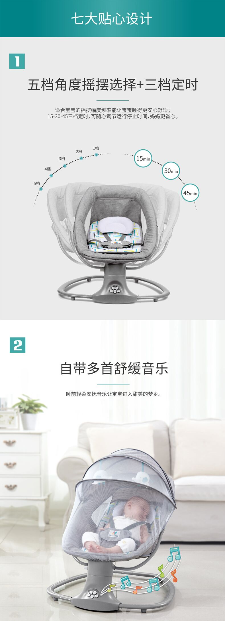 H2d49ee499b2b4046ae14524acd5fcca9W Baby Electric Rocking Chair To Appease Smart Cradle To baby Sleeping Artifact Electric baby Rocking bed Swing