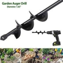 4*22cm plantador de jardim broca espiral broca plantador flor plantador bulbo eixo quintal jardinagem ferramenta de perfuração de plantio buraco
