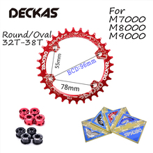 96mmBCD-S Chainring MTB Round/Oval Narrow Wide Bicycle Chain Ring 32T/34T/36T/38T Chainwheel Road Mountain Bikes with 4PC Bolts fouriers mtb cnc bike big oval single chainring pcd bcd 96mm chain ring for shimano xt m8000 bolts narrow wide teeth chainwheel