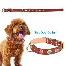 Pet Supplies Dog Harness Artificial Leather Pet Adjustable Collar with Cute Pattern Decor for Small Dog Cat Coffee(China)