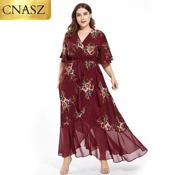 Купон Одежда в CNASZ Store со скидкой от alideals
