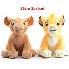 2 sztuk zestaw nowy 26cm król lew Simba nala miękkie lalka dla dzieci Simba wypchane zwierzęta pluszowa zabawka zabawki dla dzieci prezenty darmowa wysyłka tanie tanio QMXD COTTON no fire Unisex Film i telewizja 2-4 lat 5-7 lat 8-11 lat 12-15 lat Dorośli Pp bawełna dolls