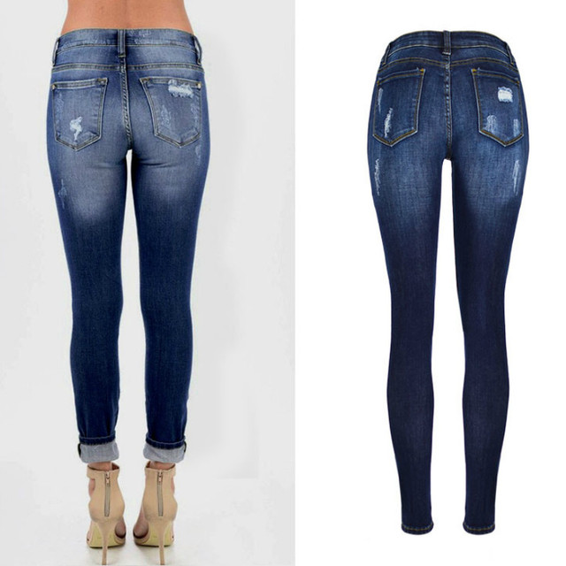 Skinny Jeans with leopard patchwork