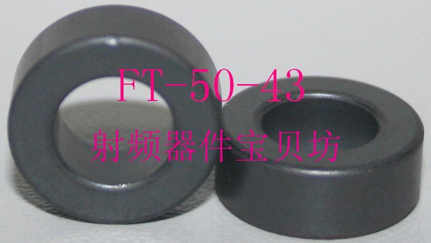 American RF Ferrite Core: FT-50-43