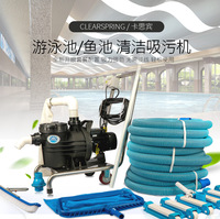 دليل منظف حوض آلة التنظيف تحت الماء مكنسة كهربائية حمام السمك بركة مياه الصرف الصحي مضخة شفط آلة حمام السباحة