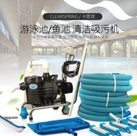 Máquina Manual de limpieza de piscinas, aspiradora subacuática, bomba de aguas residuales para estanque de peces, equipo de succión para piscinas