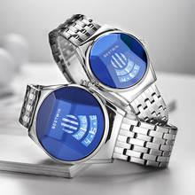 Часы мужские автоматические брендовые модные водонепроницаемые