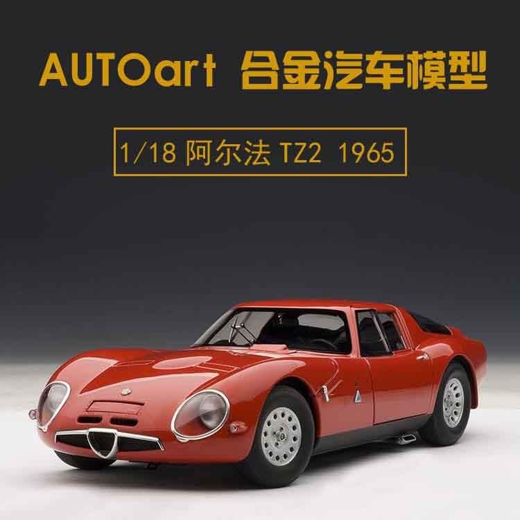 AUTOart 1:18 Alfa Romeo ALFA ROMEO TZ2 1965 Alloy Car Model