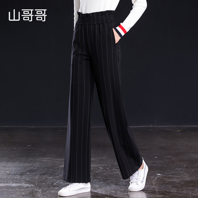 Women lotus-leaf   wide     leg     pants   high waist loose long trousers spring autumn free shipping