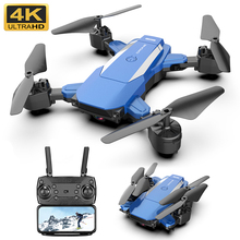 F84 RC Drone With 4K 1080P HD Camera WIFI FPV Remote Control Helicopter Blue Black Folding Quadcopter For Children Gift Toy Dron