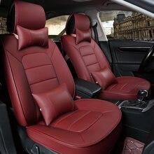 11Ш  кожаный Универсальный комплект автомобильных сидений чехол
