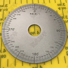 Outer Diameter: 100mm Dial…