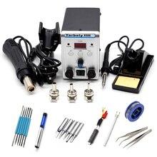 Yarboly 8586 Soldering Station 2 in 1 BGA Rework SMD Hot Air Heat Gun Eletric Soldering Iron 220V 700W Welding Repair Tool Kit