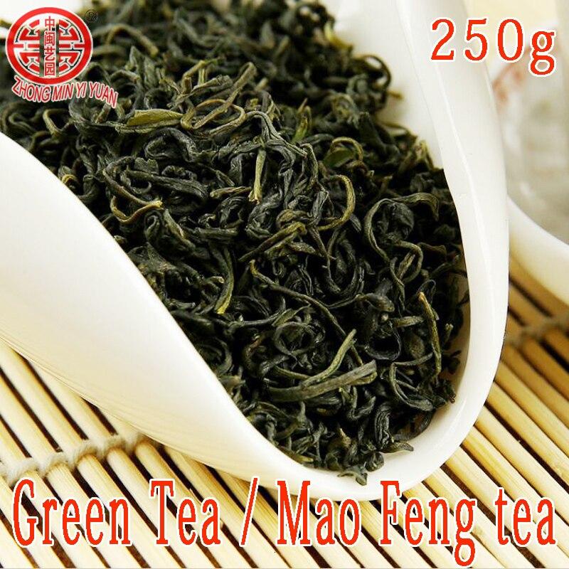 Chinese Early Spring Fresh Green Tea Oolong Tea Green Tea Green Food Organic Fragrance Tea For Weight Loss