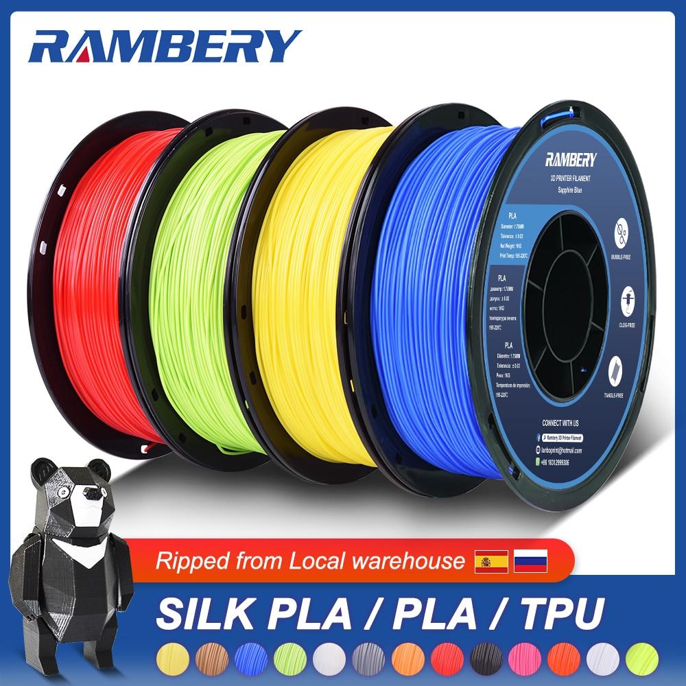 PLA нити 1,75 мм шелковый PLA ТПУ 3D-принтеры нити Материал для 3D-принтеры 3D Печать накаливания PLA