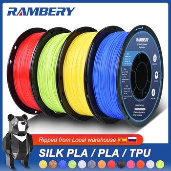 PLA Filament 1.75mm SILK PLA TPU 3D Printer Filament Material For 3D Printer 3D Printing Filamento PLA
