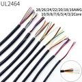2/5/10M обшитый провод кабель 28 26 24 22 20 18 16 AWG Медь сигнального кабеля 2 3 4 5 6 7 8 10 сердечник мягкой электронный Звуковой провод UL2464
