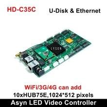 Huidu HD C35 zewnątrz kryty kolorowy asynchroniczne karta wysyłająca może dodać WIFI 4G 1024*512 pikseli
