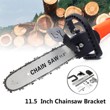 BSJ Upgrade Electric Saw Parts 11.5 Inch M10/M14/M16  Chainsaw Bracket Changed 100 125 150 Angle Grinder Into Chain Saw