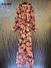 Женское длинное платье в пол повседневное Пляжное Платье макси
