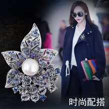 Winter New Style Leaf Brooch Exquisite Man-made Diamond Plant Corsage Winter Accessories Europe And America Retro Popular Orname(China)
