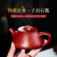 Pote de barro roxo  minério cru  robe vermelho  concha de pedra  estilo doméstico  lua vermelha  tudo feito à mão bule e conjunto de chá