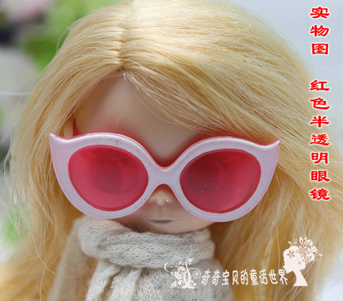 For blyth doll glasses sunglasses fashion girl boy 1/6 toy gifts 4