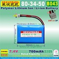 [B043] 7,4 в 700 мАч [803450] ZH1.5 3 P, полимерный литий-ионный/литий-ионный аккумулятор для MONTIOR устройства, электронной книги, сотового телефона, MP5; DVR;
