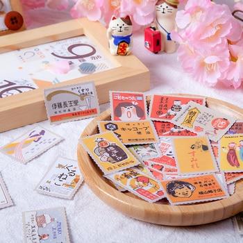 8packs/LOT Summer hotel series stationery sticker Creative decoration DIY paper sticker фото
