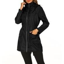 Женская ветровка дождевик базовая стильная на молнии с карманами