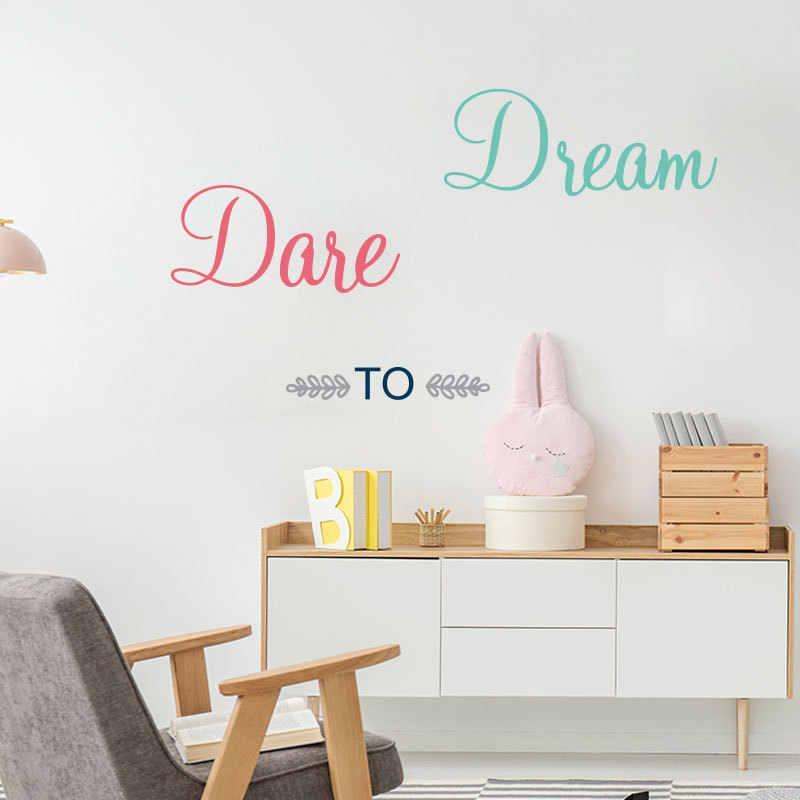 Настенные наклейки Dare to Dream детская комната настенные наклейки для детей домашние детские декорации настенные наклейки для обои для детской комнаты