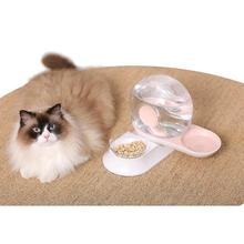 Pet snail automatic cat water fountain dog water dispenser dog water dispenser cat pet feeder water bowl dog supplies non-electr