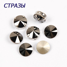 CTPA3bI 1122 Rivoli Shape Jet Hematite Color Rhinestones Glass Beads Strass Crystal Accessories For Jewelry Making Needlework ctpa3bi 1122 rivoli shape crystal golden shadow color crystal strass rhinestones beads for jewelry making and decorating crafts