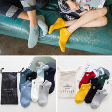 Howfits 7 Pairs Women Men Seven Days Week Short Socks Cotton