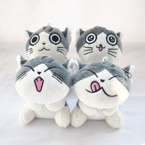 1 шт., 10 см, прибл., плюшевая кукла для кошек, игрушки, брелок, цепочка для ключей, плюшевый Кот